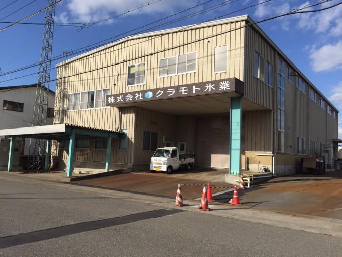 minato factory