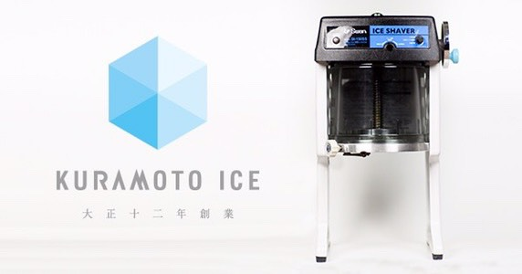 sheved ice